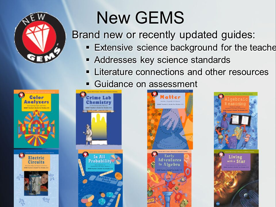 New GEMS Brand new or recently updated guides: