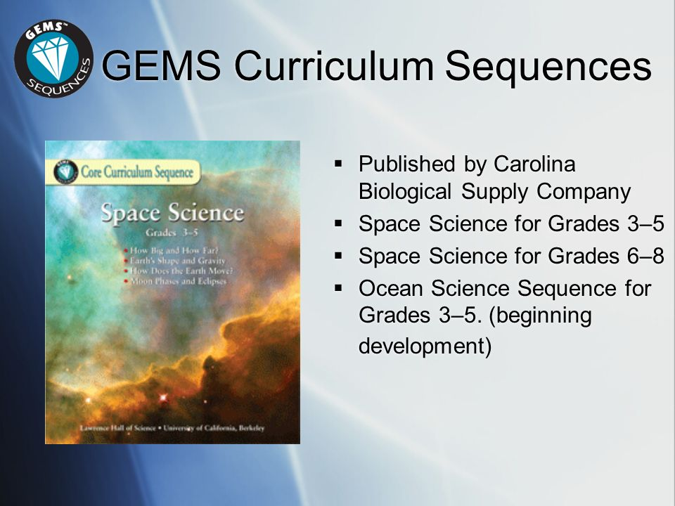 GEMS Curriculum Sequences
