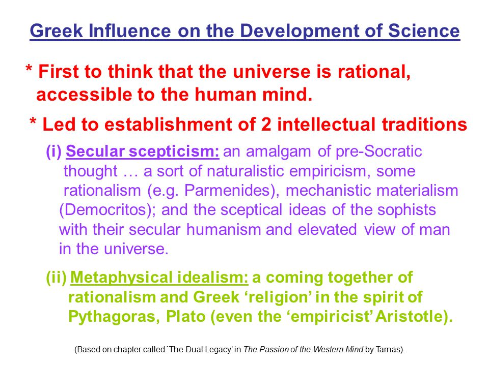 Greek Influence on the Development of Science