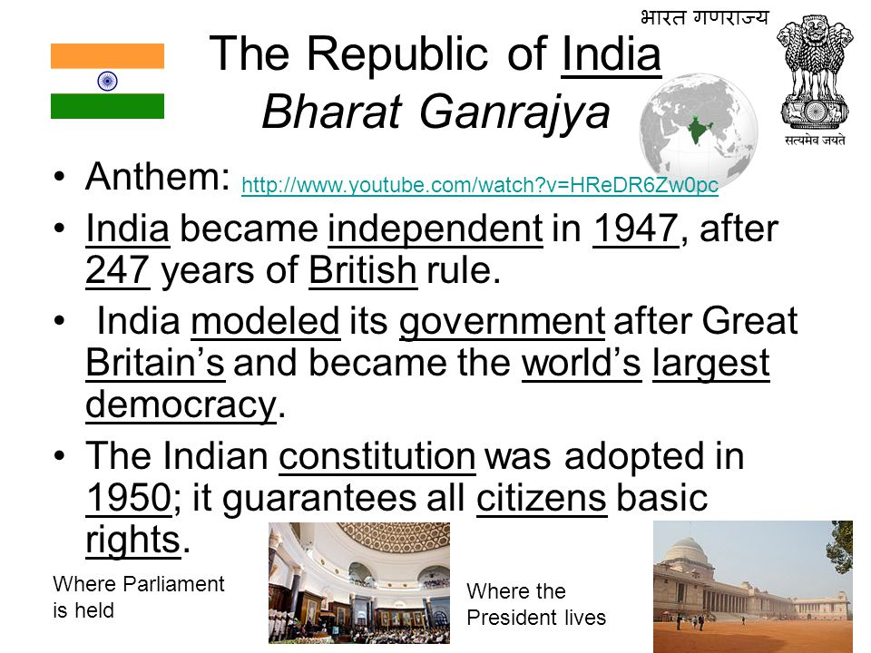 The Republic of India Bharat Ganrajya