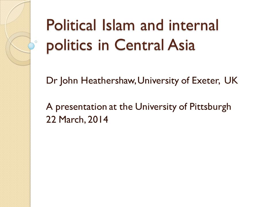 Political Islam and internal politics in Central Asia