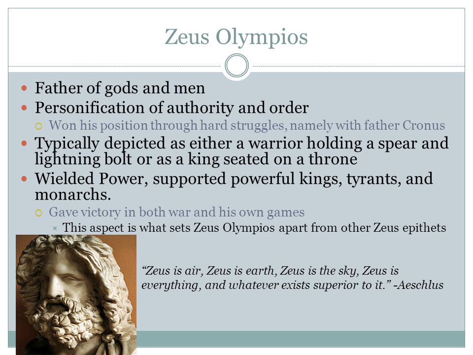 Zeus Olympios Father of gods and men