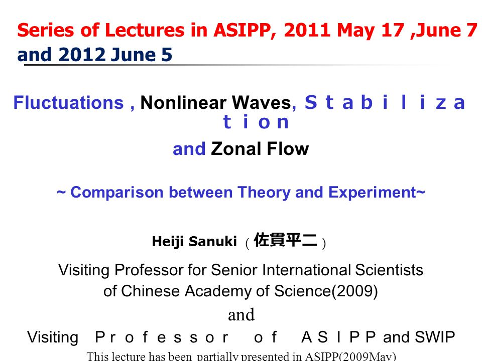 Heiji Sanuki (佐貫平二) Series of Lectures in ASIPP, 2011 May 17 ,June 7