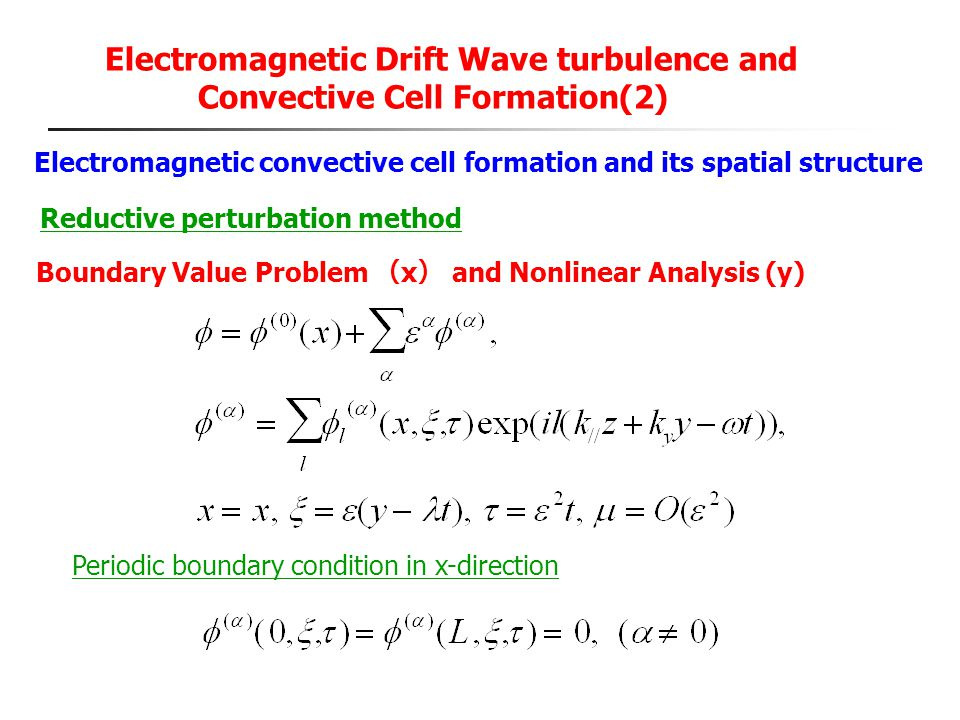 Electromagnetic Drift Wave turbulence and Convective Cell Formation(2)