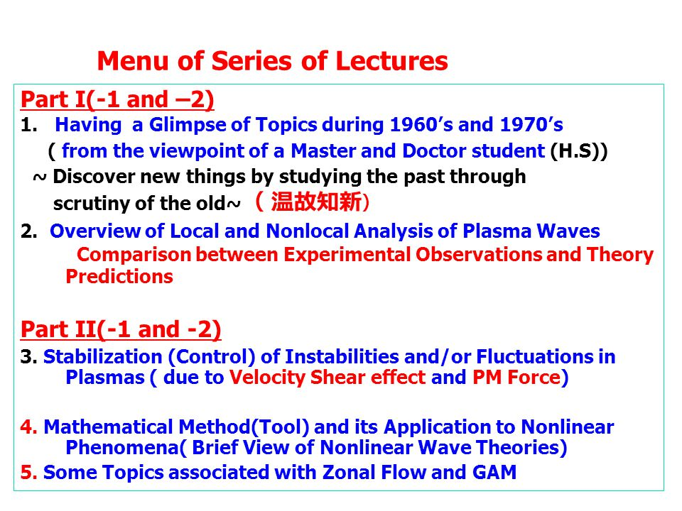 Menu of Series of Lectures