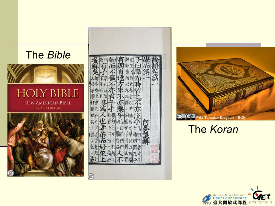 The Bible The Koran Wiki Tomislav Kraljević – Bully
