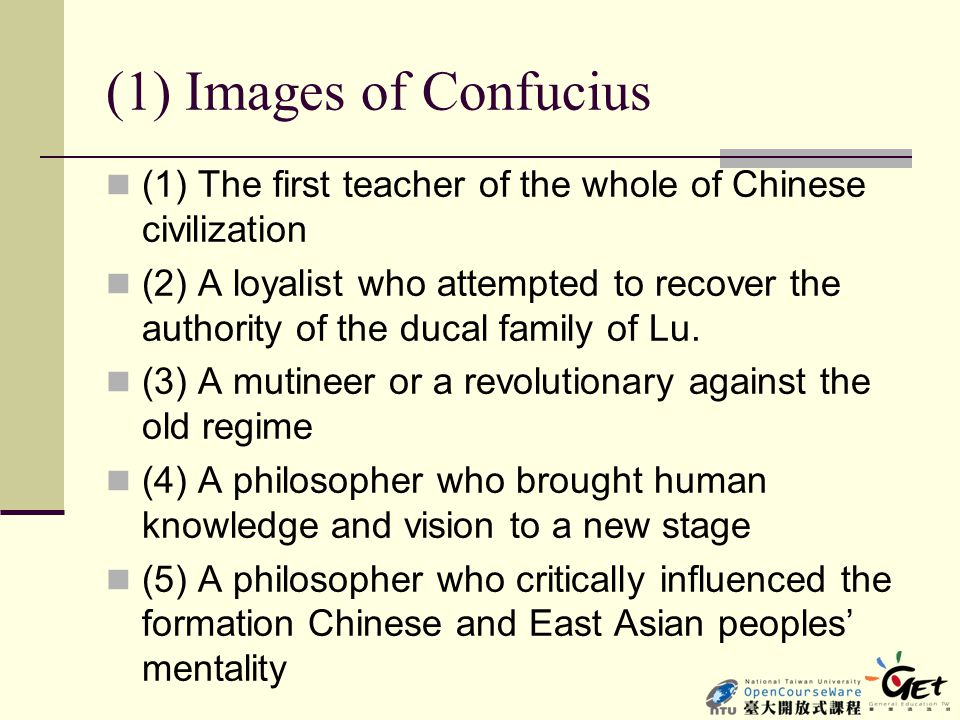 (1) Images of Confucius (1) The first teacher of the whole of Chinese civilization.