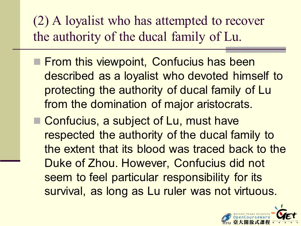 (2) A loyalist who has attempted to recover the authority of the ducal family of Lu.