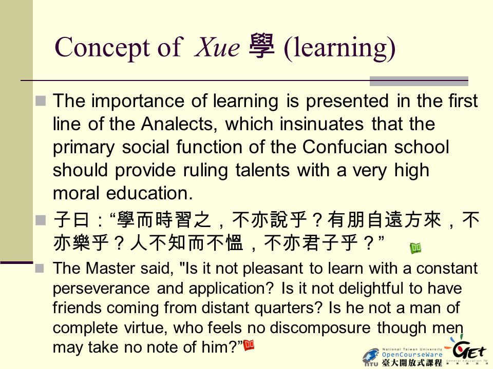 Concept of Xue 學 (learning)