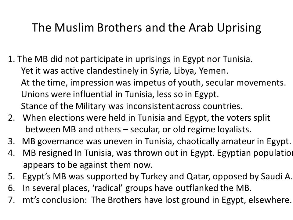 The Muslim Brothers and the Arab Uprising
