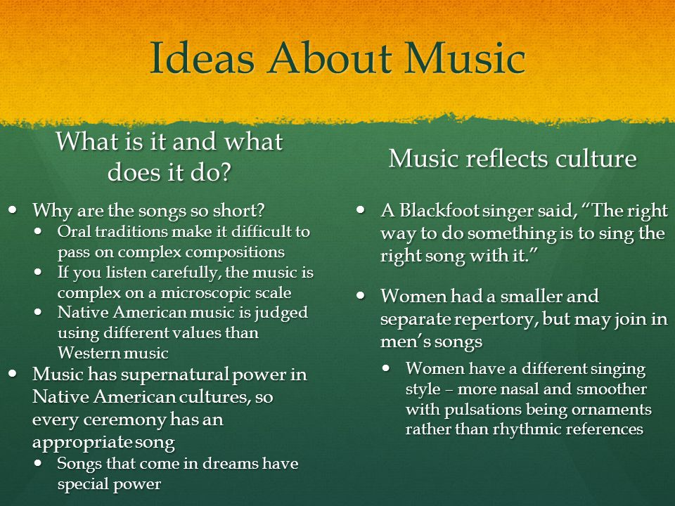 Ideas About Music What is it and what does it do