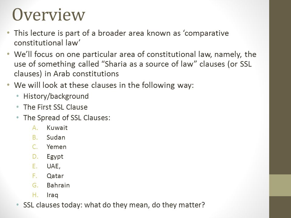 Overview This lecture is part of a broader area known as 'comparative constitutional law'