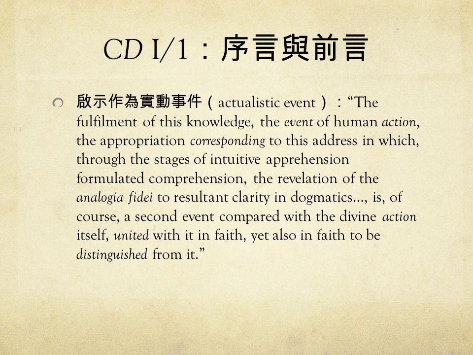 CD I/1:序言與前言