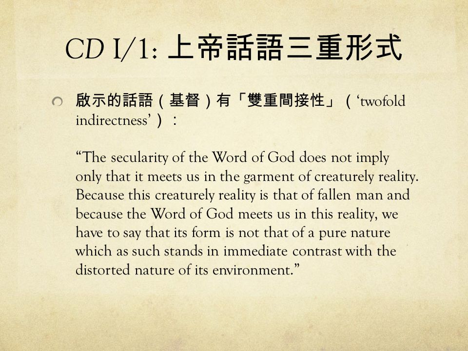 CD I/1: 上帝話語三重形式