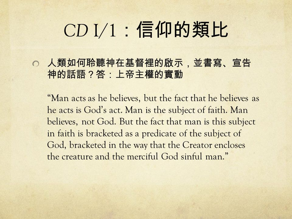 CD I/1:信仰的類比