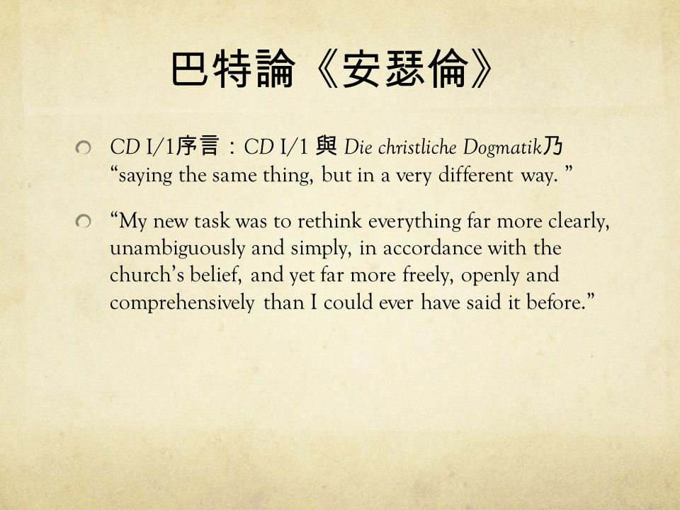 巴特論《安瑟倫》 CD I/1序言:CD I/1 與 Die christliche Dogmatik乃 saying the same thing, but in a very different way.