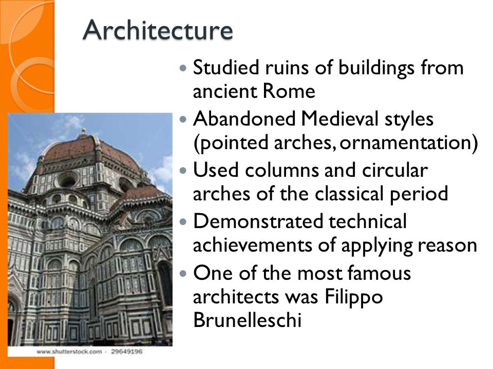 Architecture Studied ruins of buildings from ancient Rome