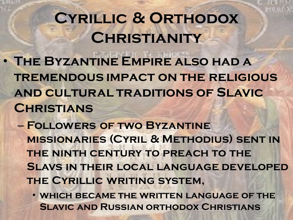 Cyrillic & Orthodox Christianity