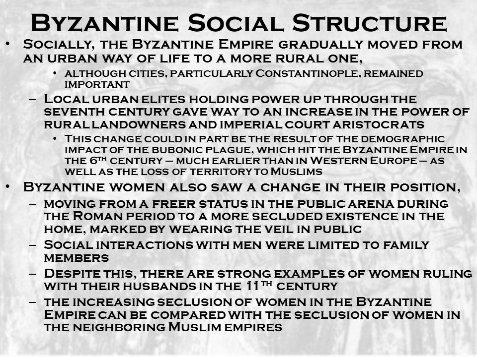 Byzantine Social Structure