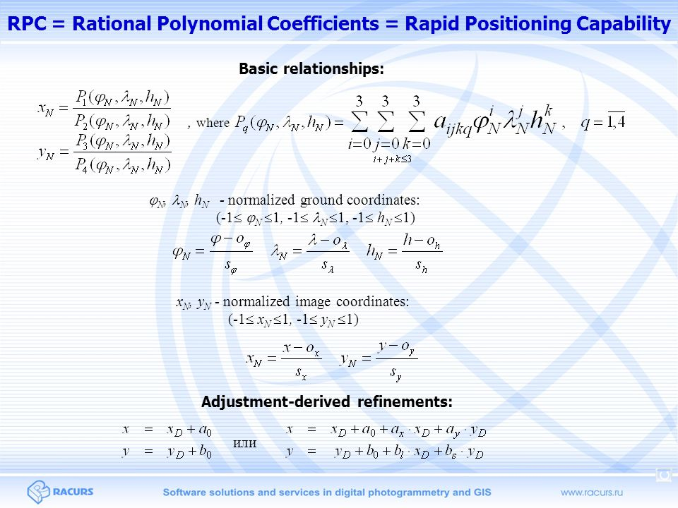 RPC = Rational Polynomial Coefficients = Rapid Positioning Capability