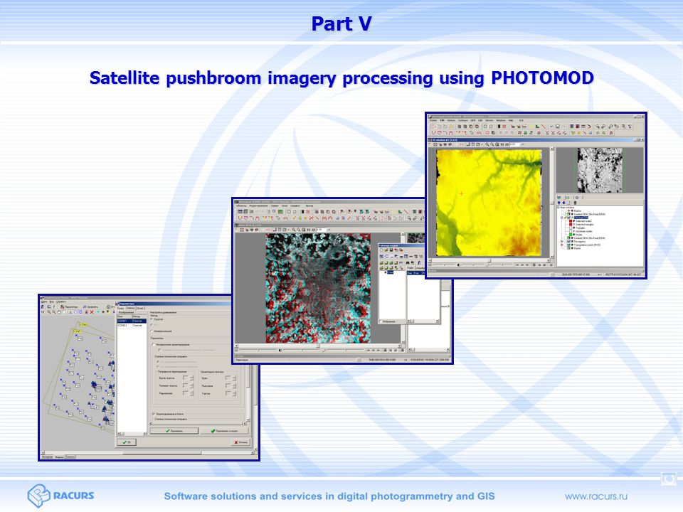 Satellite pushbroom imagery processing using PHOTOMOD