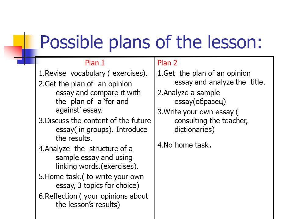 opinion essay lesson plan Free lesson plan papers, essays, and research papers my account reflection essay on the positive and negative sides of the unit plan - the strengths of my unit.