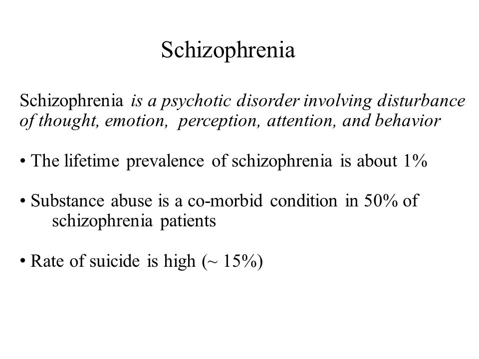sensation and perception in schizophrenia patients This blog features information and research related to the science of sensation and perception schizophrenic brain the patients with schizophrenia that.
