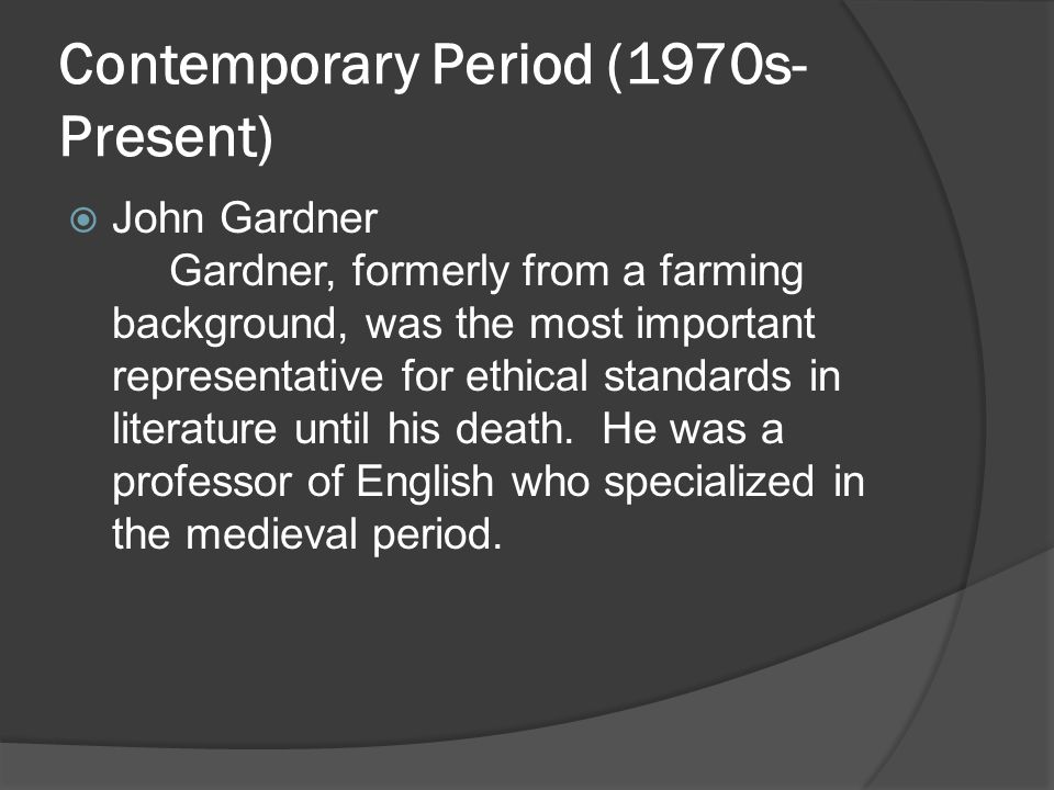 Contemporary Period (1970s-Present)