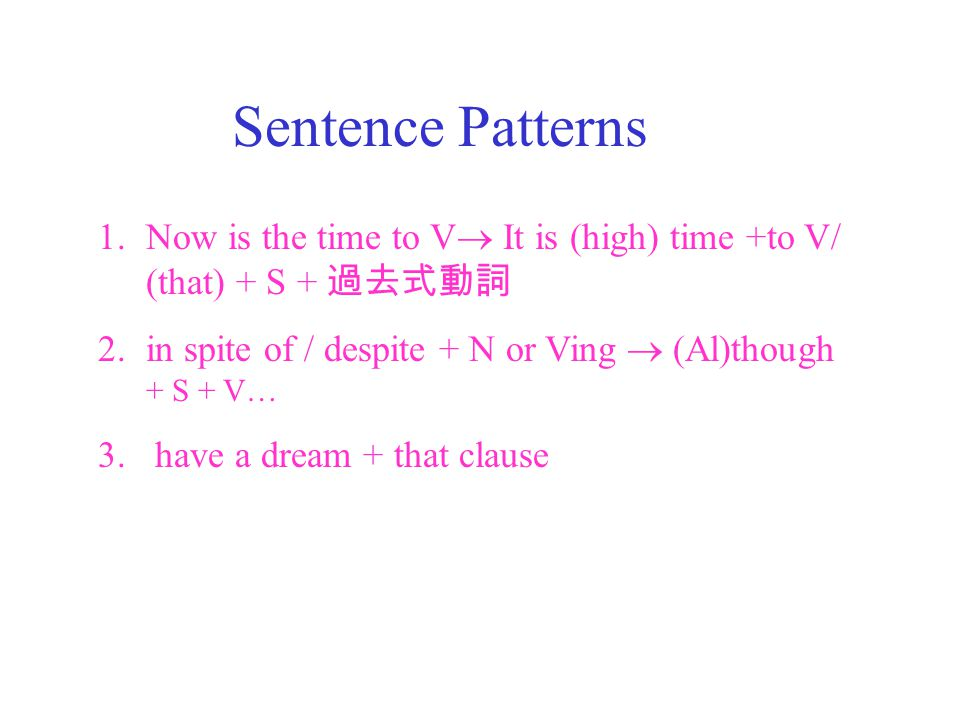 Sentence Patterns Now is the time to V It is (high) time +to V/ (that) + S + 過去式動詞. in spite of / despite + N or Ving  (Al)though + S + V…