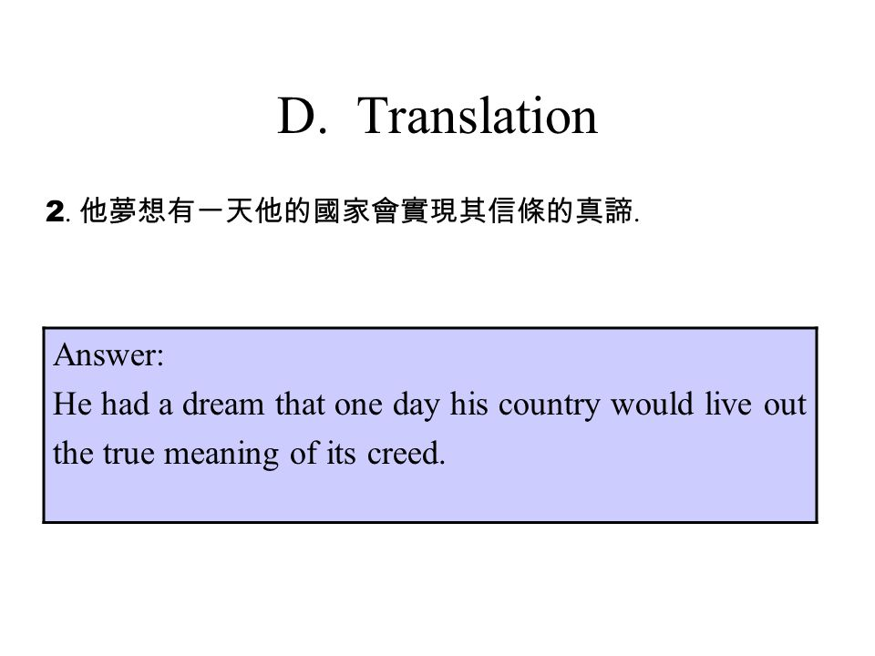 D. Translation 2. 他夢想有一天他的國家會實現其信條的真諦. Answer: He had a dream that one day his country would live out.