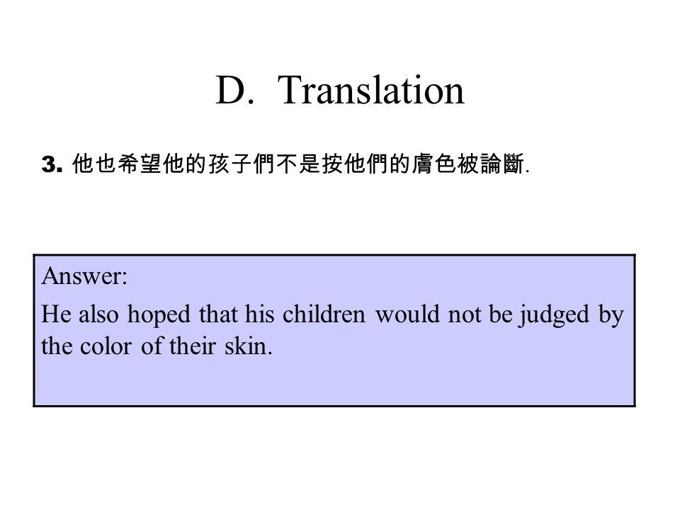 D. Translation 3. 他也希望他的孩子們不是按他們的膚色被論斷.