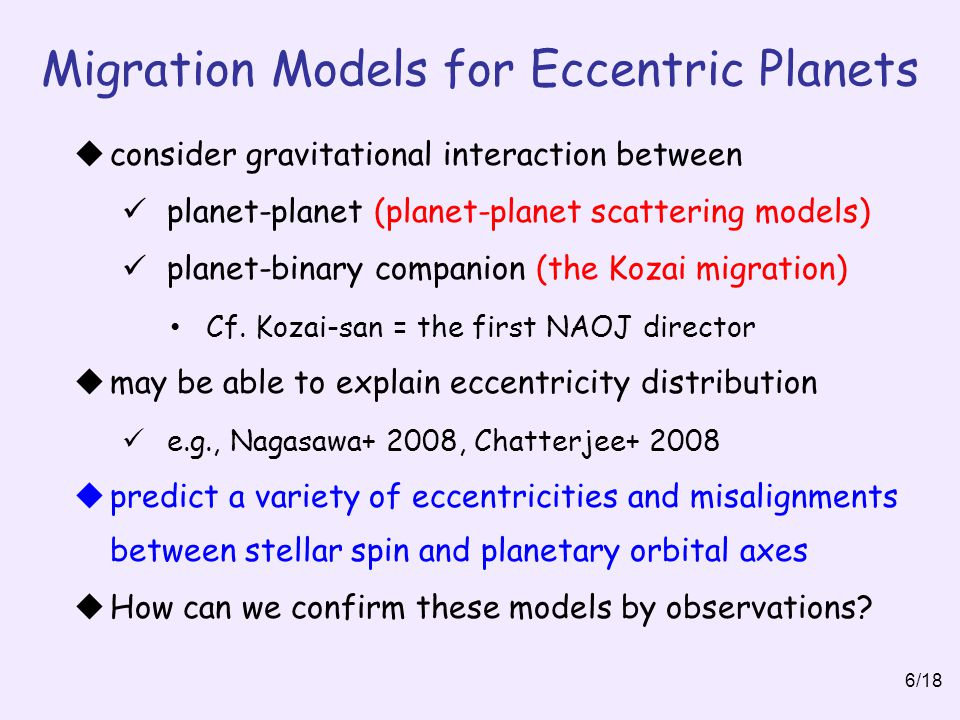 Migration Models for Eccentric Planets