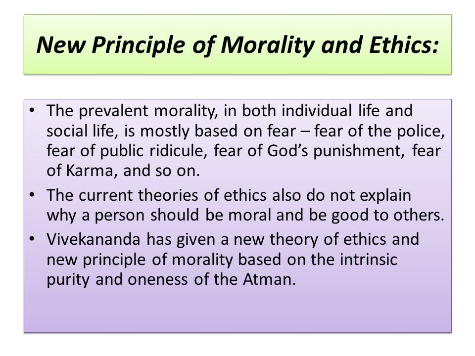 New Principle of Morality and Ethics: