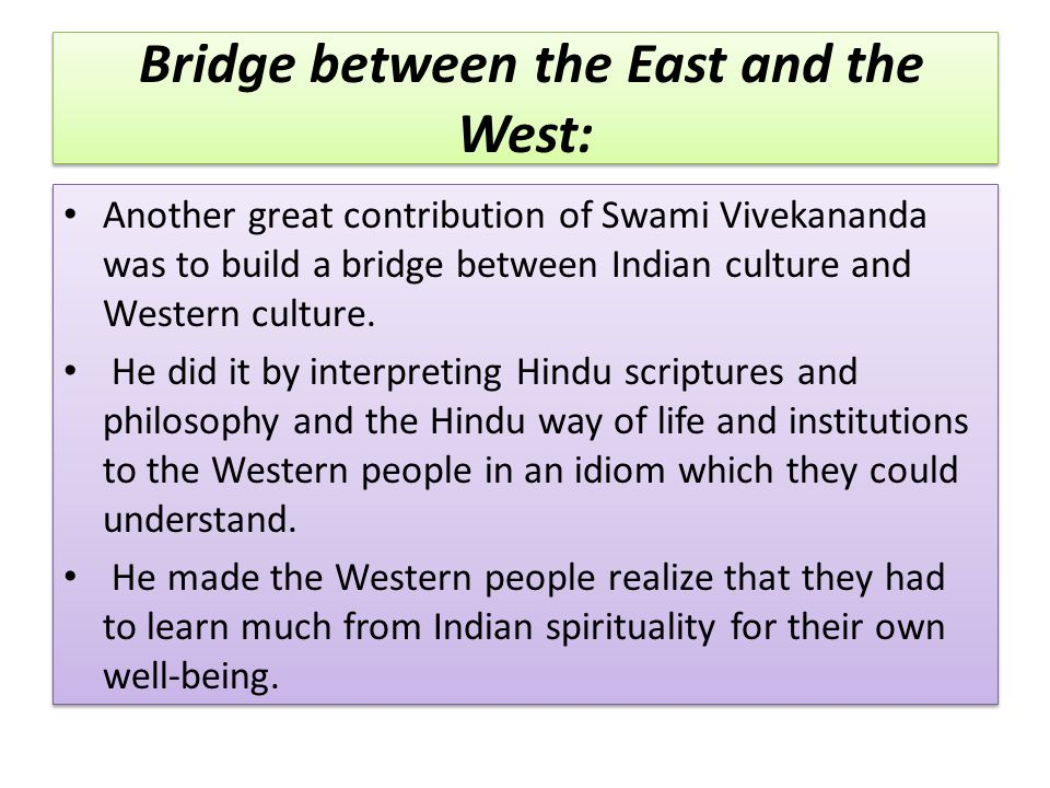 Bridge between the East and the West: