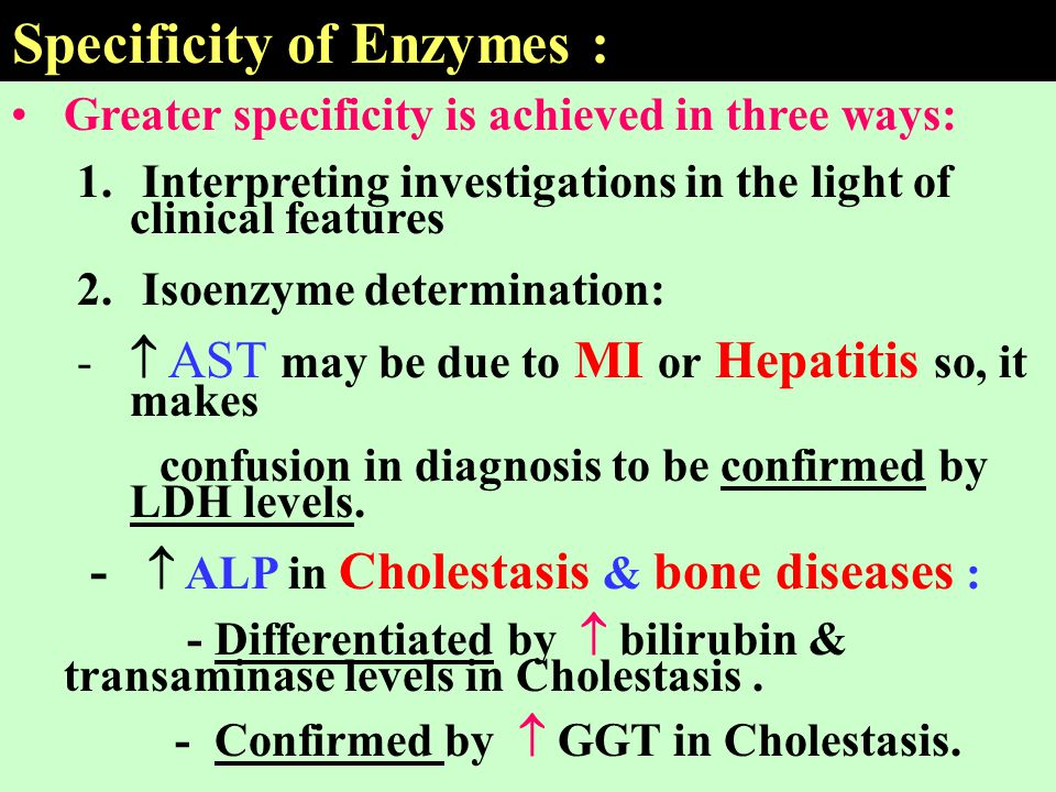 Specificity of Enzymes :