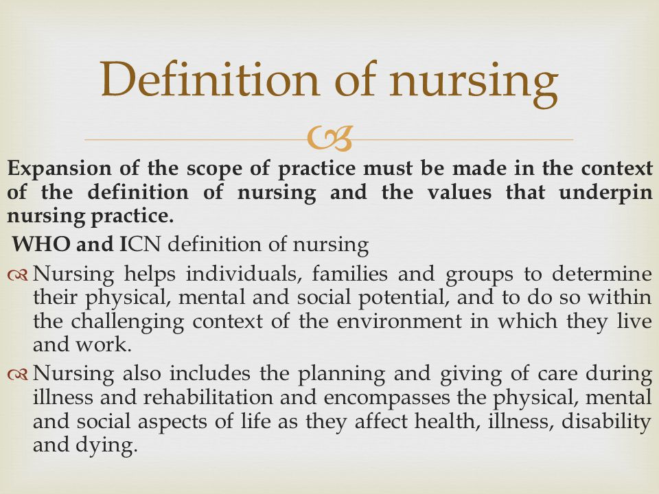 definition of nursing A list of the terms used on nursing home compare.
