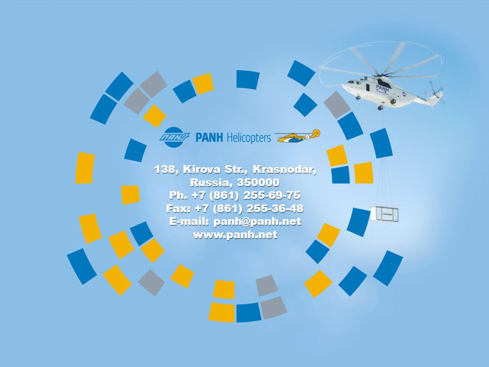 138, Kirova Str., Krasnodar, Russia, 350000. Ph. +7 (861) 255-69-75. Fax: +7 (861) 255-36-48. E-mail: panh@panh.net.