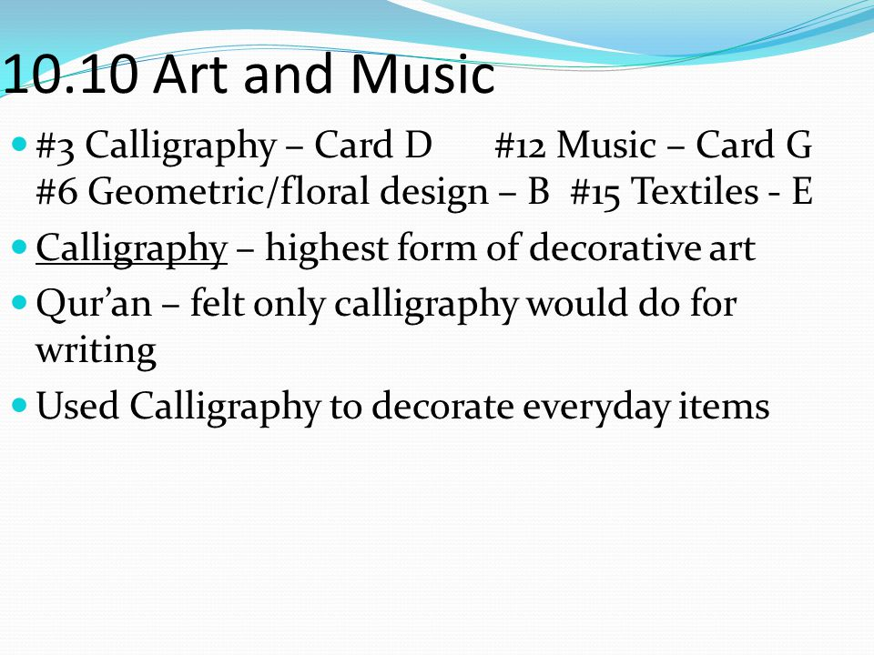 10.10 Art and Music #3 Calligraphy – Card D #12 Music – Card G #6 Geometric/floral design – B #15 Textiles - E.