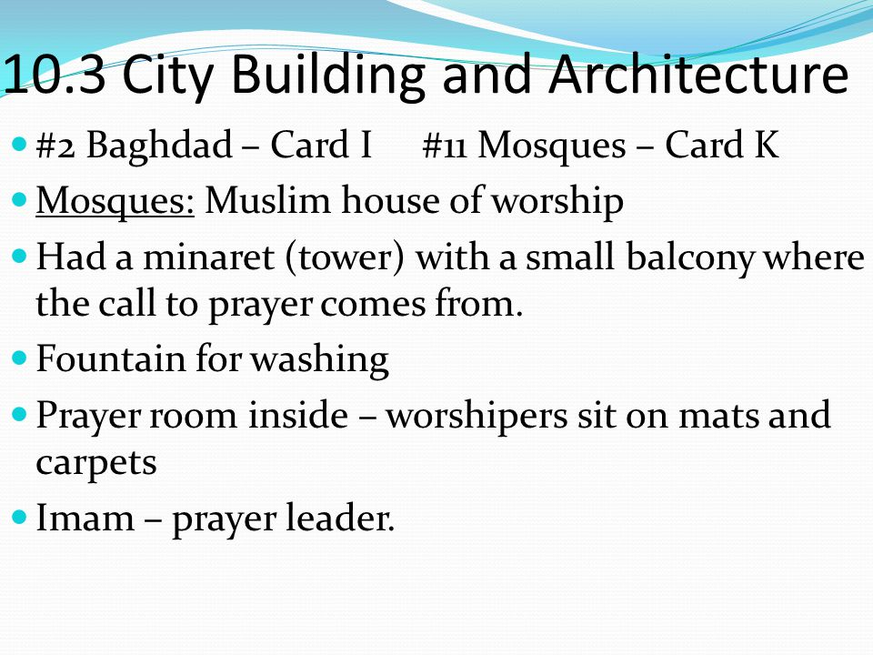 10.3 City Building and Architecture