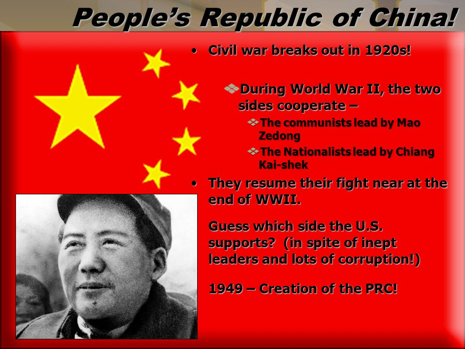 People's Republic of China!