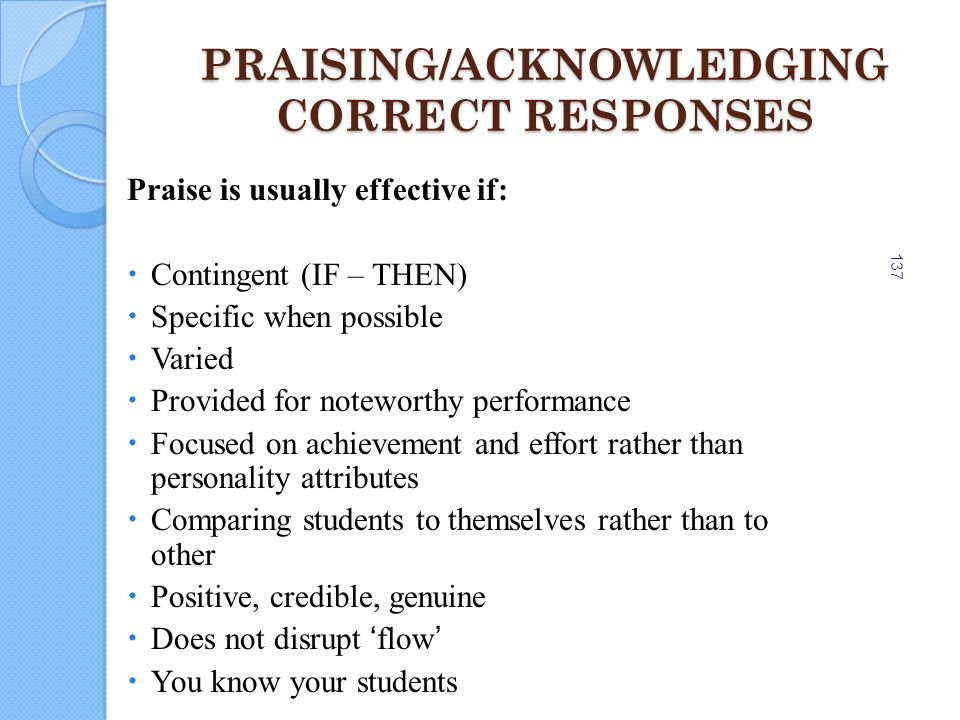 PRAISING/ACKNOWLEDGING CORRECT RESPONSES