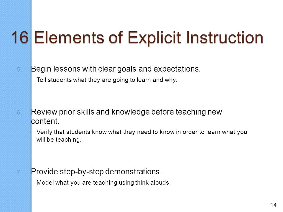 16 Elements of Explicit Instruction