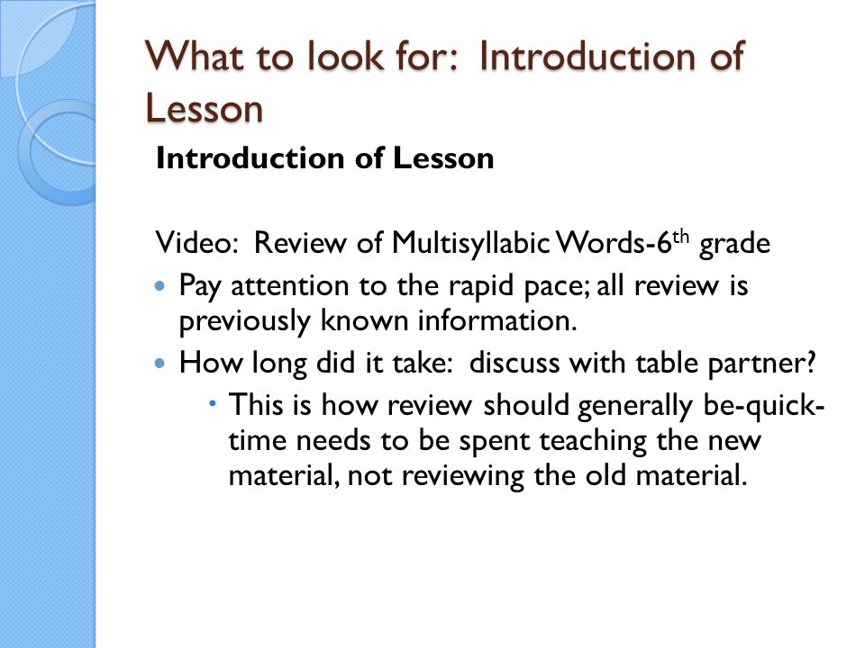What to look for: Introduction of Lesson