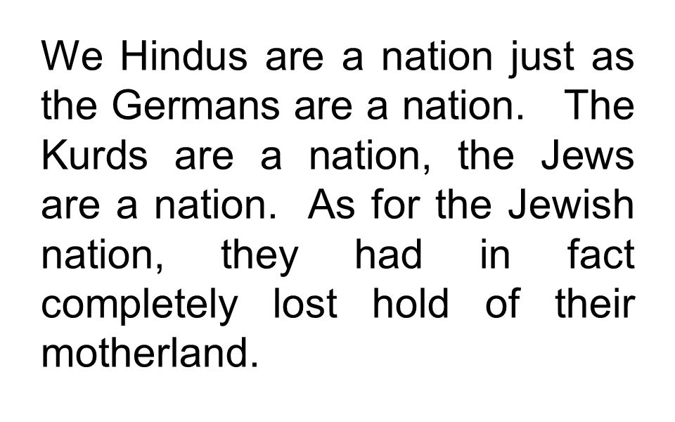 We Hindus are a nation just as the Germans are a nation