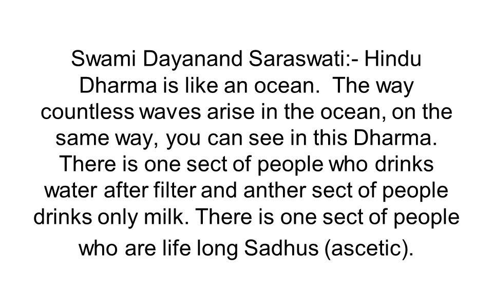 Swami Dayanand Saraswati:- Hindu Dharma is like an ocean