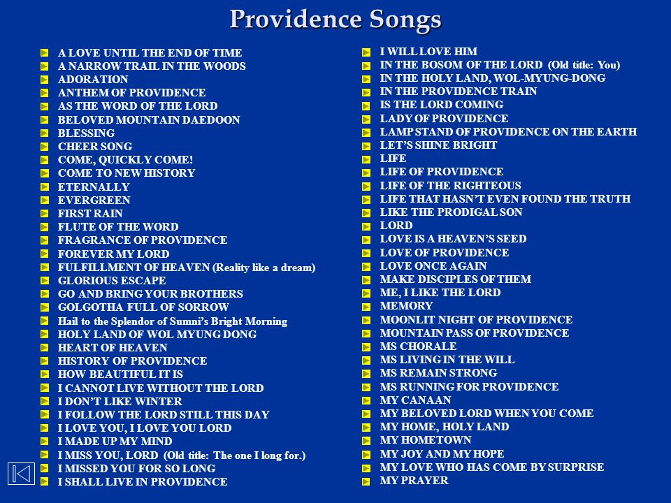 Providence Songs A LOVE UNTIL THE END OF TIME I WILL LOVE HIM
