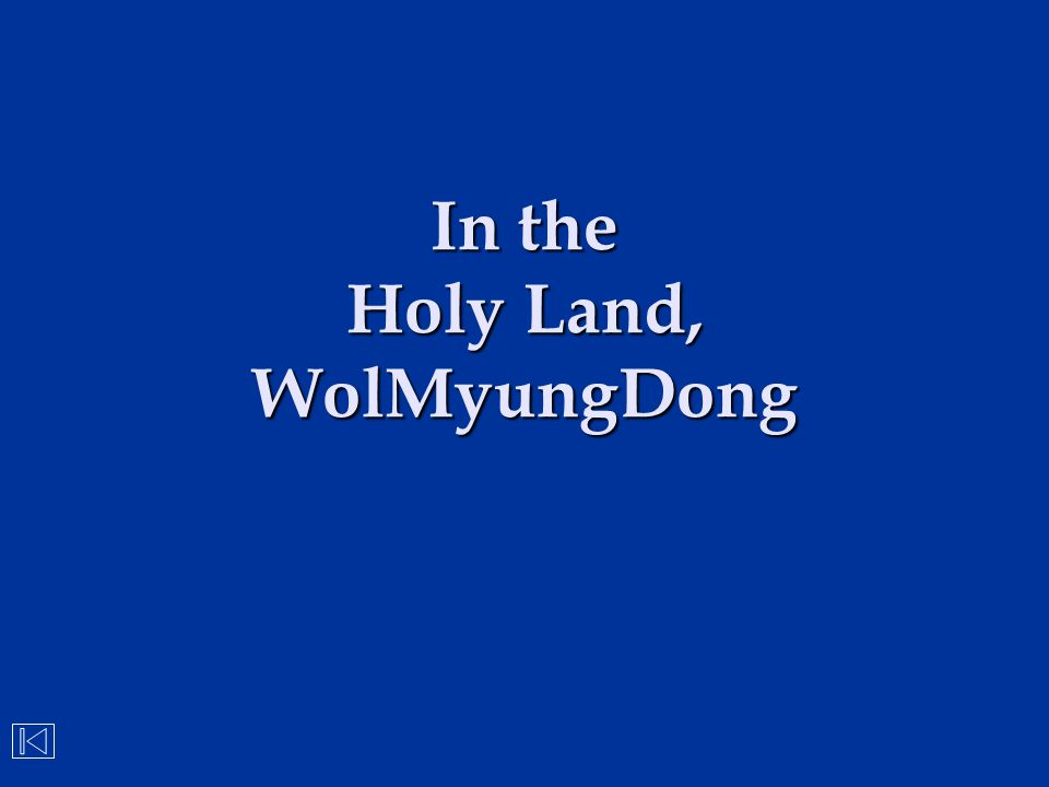 In the Holy Land, WolMyungDong