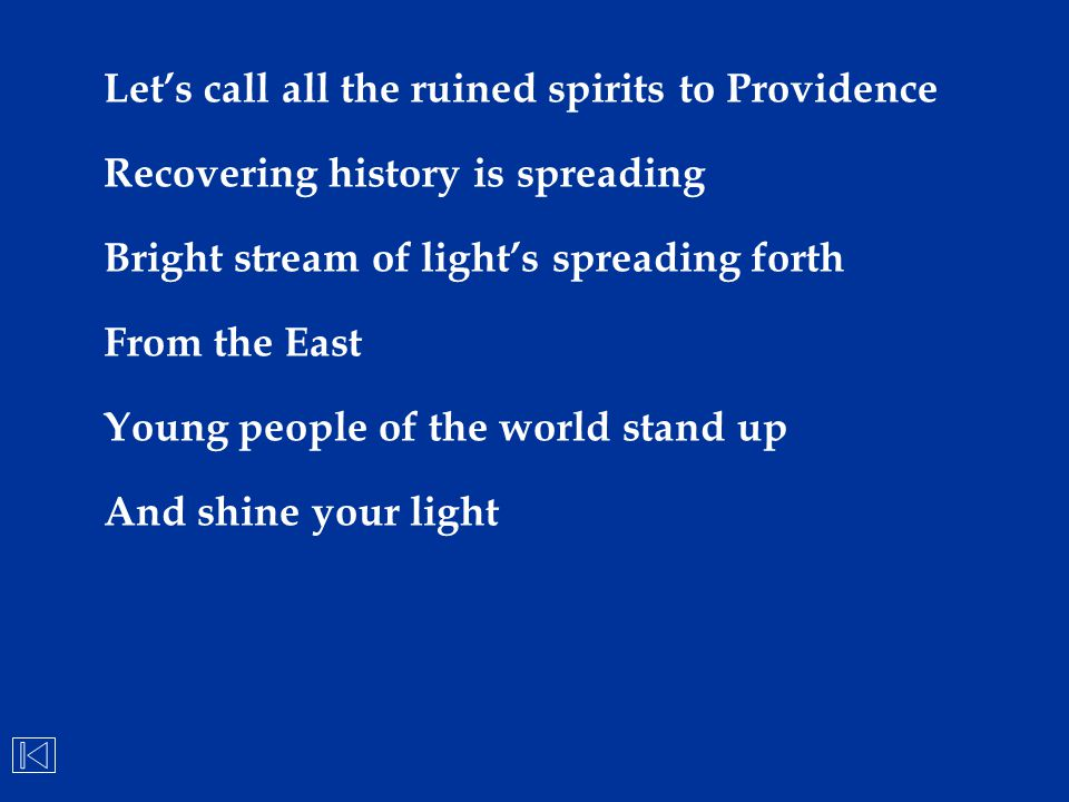 Let's call all the ruined spirits to Providence