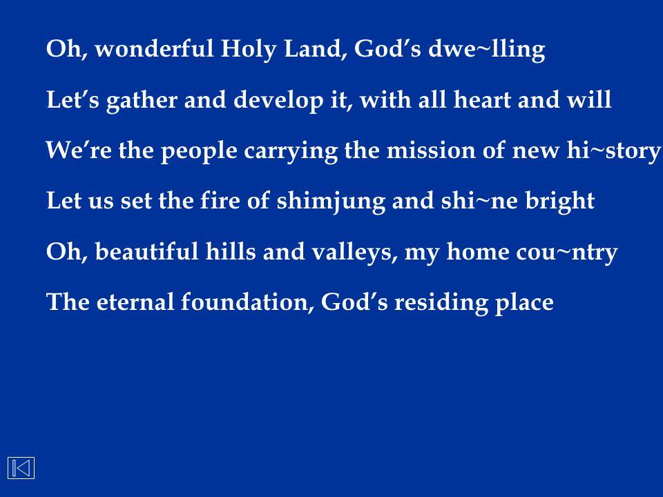 Oh, wonderful Holy Land, God's dwe~lling