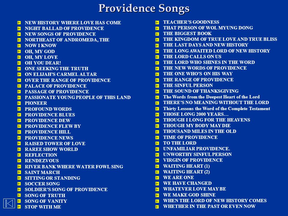 Providence Songs NEW HISTORY WHERE LOVE HAS COME TEACHER'S GOODNESS